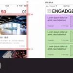 ui_design_basic_info_cover